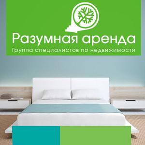 Аренда квартир и офисов Осинников