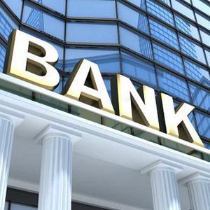 Банки Осинников