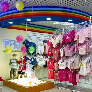 Детские магазины Осинников
