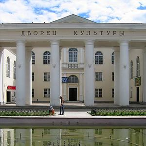 Дворцы и дома культуры Осинников