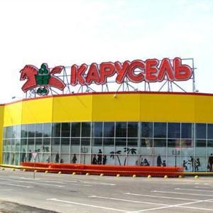 Гипермаркеты Осинников