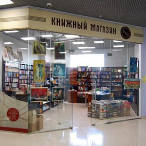 Книжные магазины Осинников