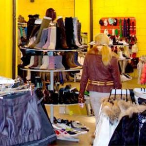 Магазины одежды и обуви Осинников