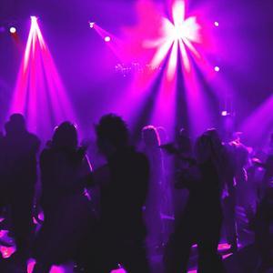 Ночные клубы Осинников