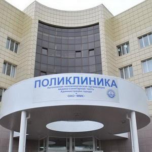 Поликлиники Осинников
