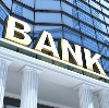 Банки в Осинниках