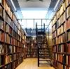 Библиотеки в Осинниках