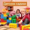 Детские сады в Осинниках