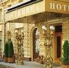 Гостиницы в Осинниках