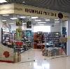 Книжные магазины в Осинниках