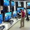 Магазины электроники в Осинниках