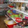 Магазины хозтоваров в Осинниках