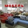 Магазины мебели в Осинниках