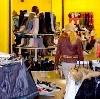 Магазины одежды и обуви в Осинниках