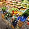 Магазины продуктов в Осинниках