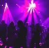 Ночные клубы в Осинниках