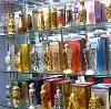Парфюмерные магазины в Осинниках