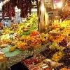 Рынки в Осинниках