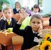 Школы в Осинниках