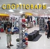 Спортивные магазины в Осинниках