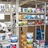 Строительные магазины в Осинниках