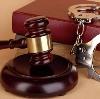 Суды в Осинниках
