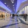 Торговые центры в Осинниках