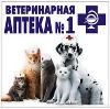 Ветеринарные аптеки в Осинниках
