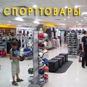Спортивные магазины Осинников
