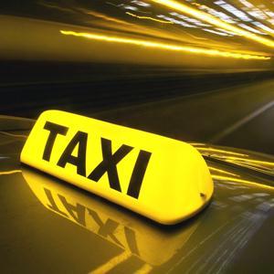 Такси Осинников