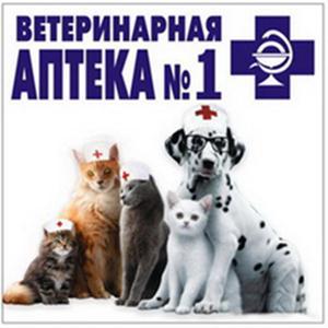 Ветеринарные аптеки Осинников
