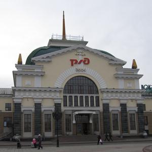 Железнодорожные вокзалы Осинников